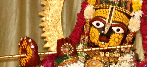 Govindaji