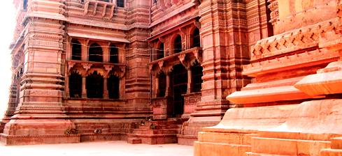 RG Temple