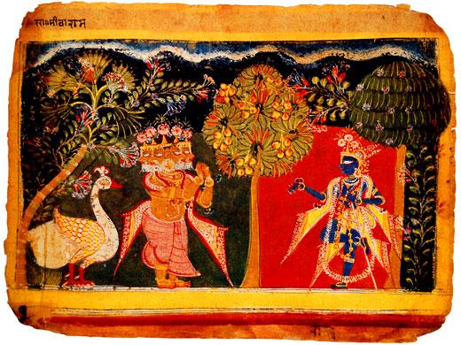 Brahma-vimohan front