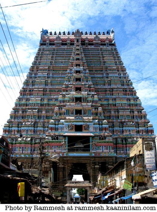 Srirangam Gopuram