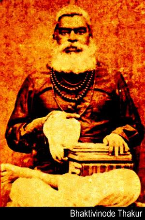 Bhaktivinode Thakur