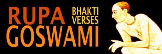 Rupa Goswami Logo 1